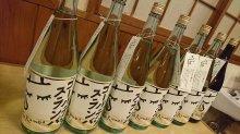 「ゴールデンスランバ」という 献杯酒:画像