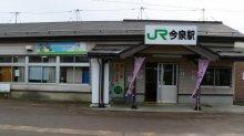 今泉駅−1:画像