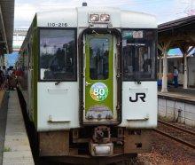 米坂線全線開通80年:画像