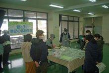 ☆親と子の季節の体験事業 クリスマスケーキ作り教室:画像