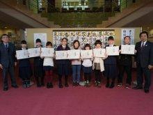 【第30回新春書き初め大会 表彰式】:画像