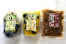 【うす皮丸なすの漬物3種】:画像