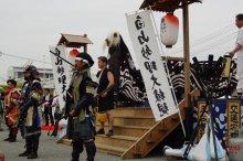 【第30回ながい黒獅子まつり〜夜まつり黒獅子舞】:画像