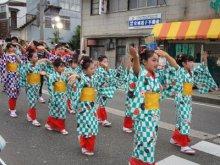 【長井おどり大パレード ≪予告≫】:画像