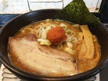 長井市《ラーメン二段》の限定麺:画像