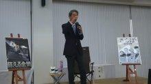 村川監督のメッセージ  「宝物」:画像