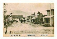 わしの村にも汽車が来た:画像