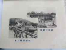 宮内駅開業記念カードその3:画像