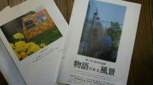 長井高校生の写真展:画像