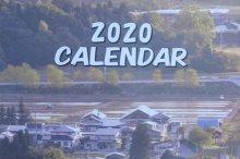 社員の思いが伝わる山鉄カレンダー:画像