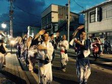平成29年度「長井おどり大パレード」が開催されました!:画像