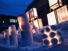 令和2年「雪灯り回廊まつり2020」について:画像