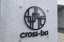 【まちの駅 cross-ba】プレオープン!:画像
