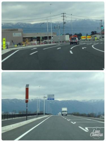 新しい道路と新白川橋:画像