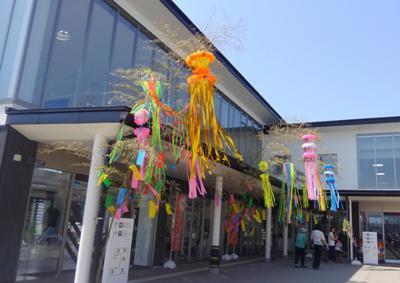 【七夕まつり in 川のみなと長井(道の駅)】:画像