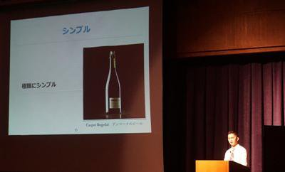 【クラウドファンディング『長井地ビール開発』 〜さくら通信〜】:画像