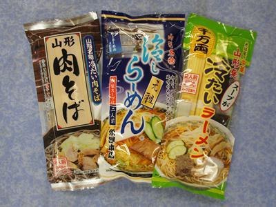 【暑い日に!冷たい麺いかがですか?】:画像