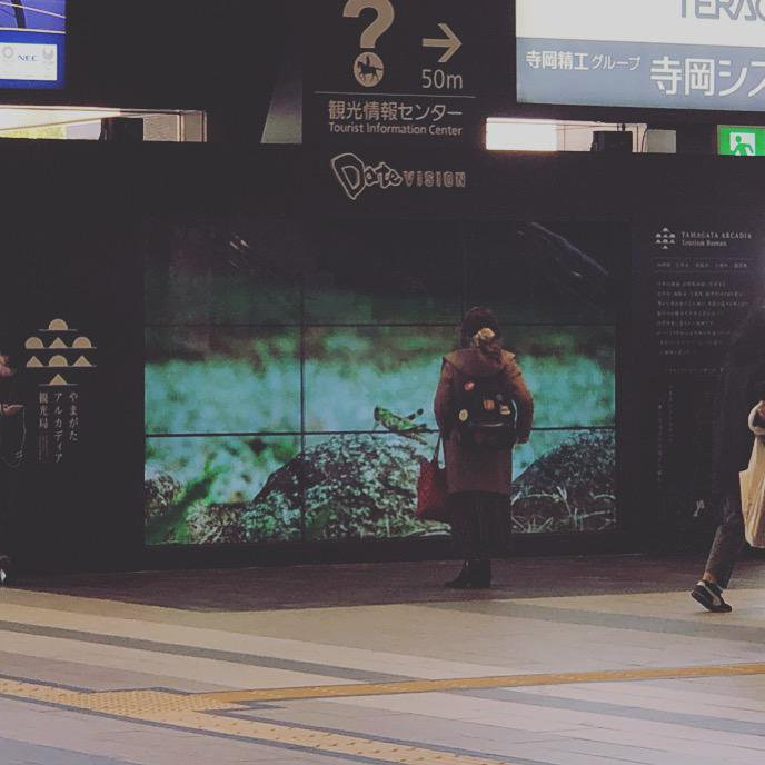 仙台駅にて:画像
