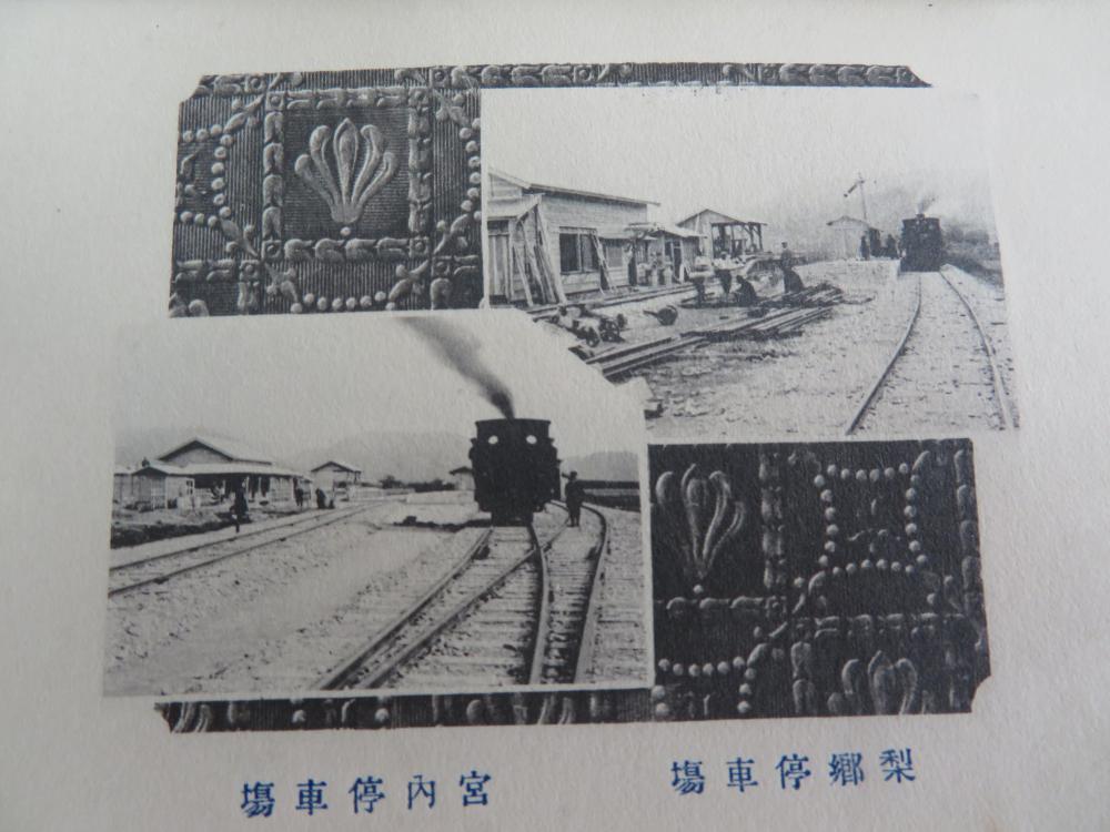 宮内駅開業記念カードその2:画像