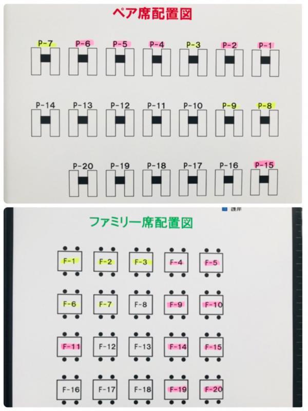 最上川花火大会 有料席の販売中!:画像