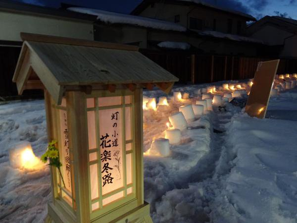 平成30年 「雪灯り回廊まつり2019」について:画像