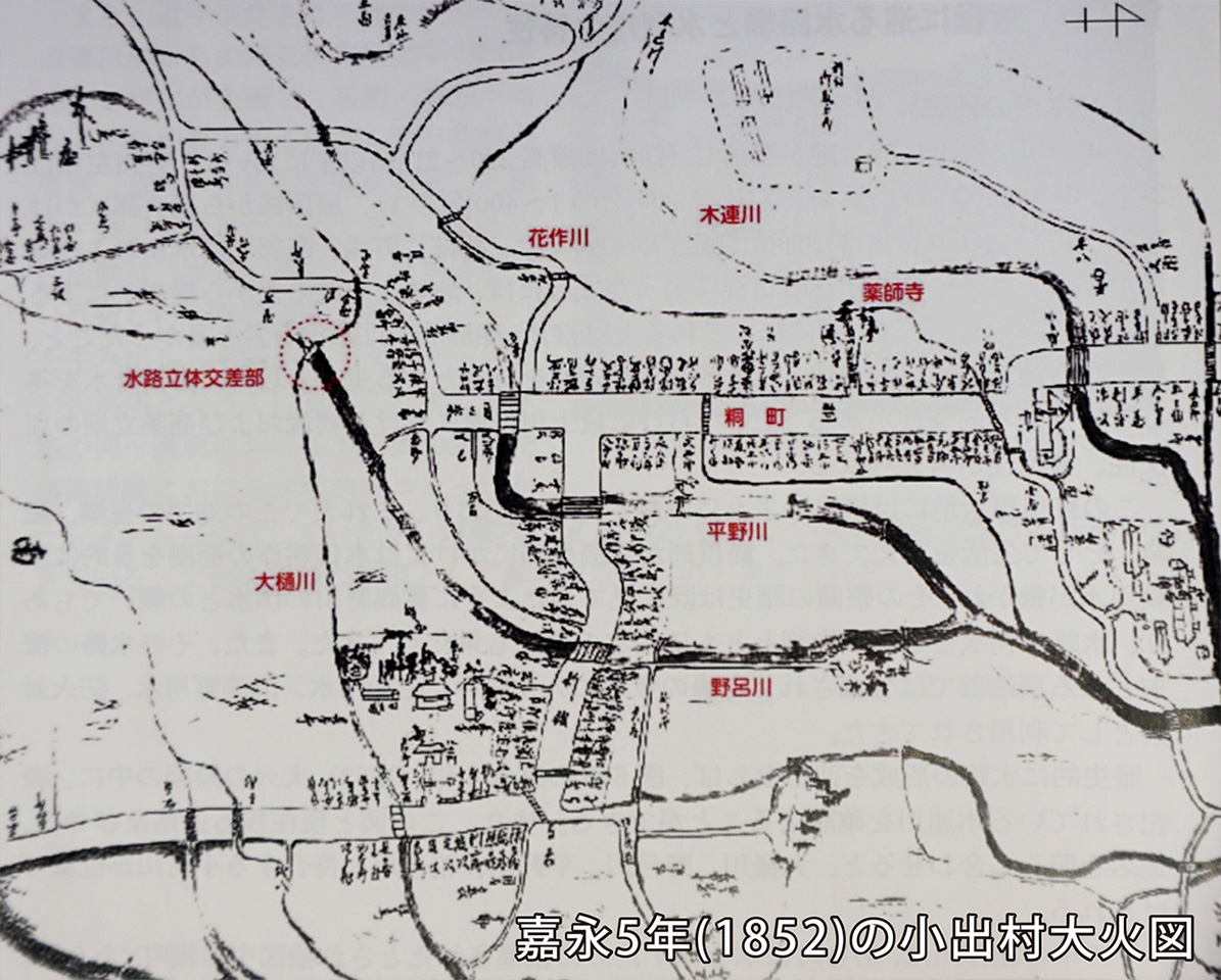 嘉永5年(1852)の小出村大火図