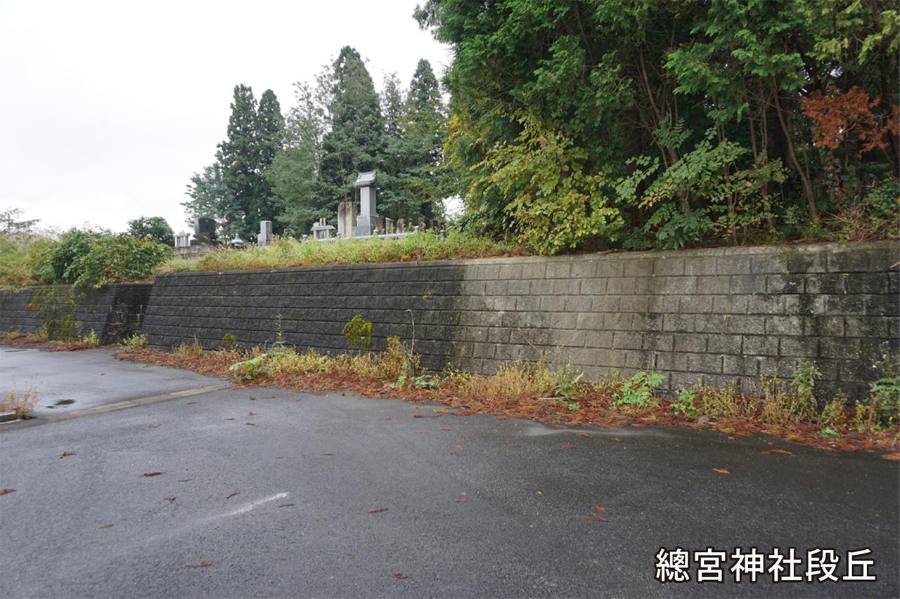 總宮神社段丘
