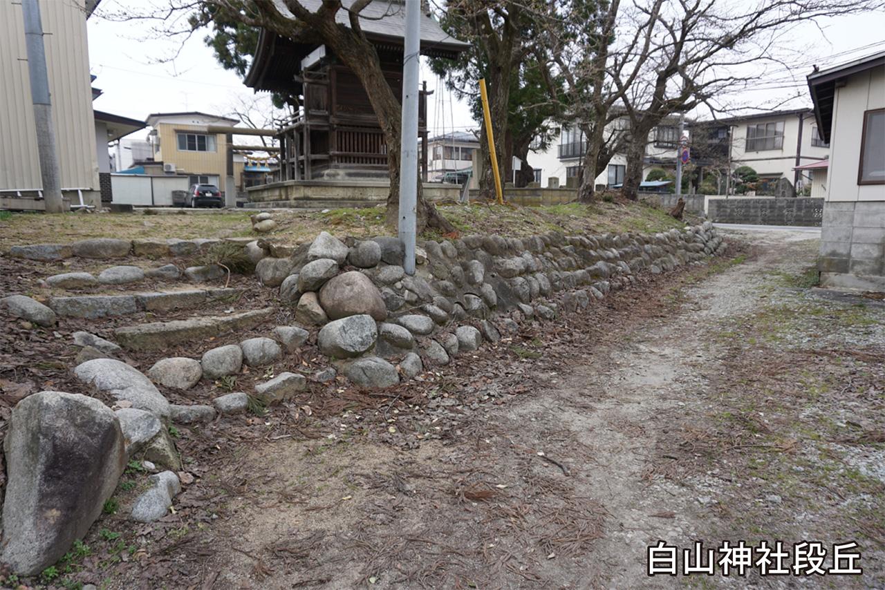 白山神社段丘